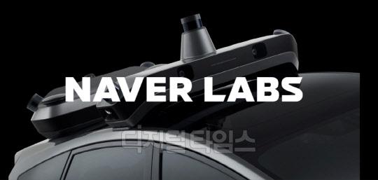 네이버랩스-성남시, AI·자율주행 활성화 협력